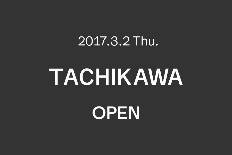 3.2- Marimekko 立川店 オープン