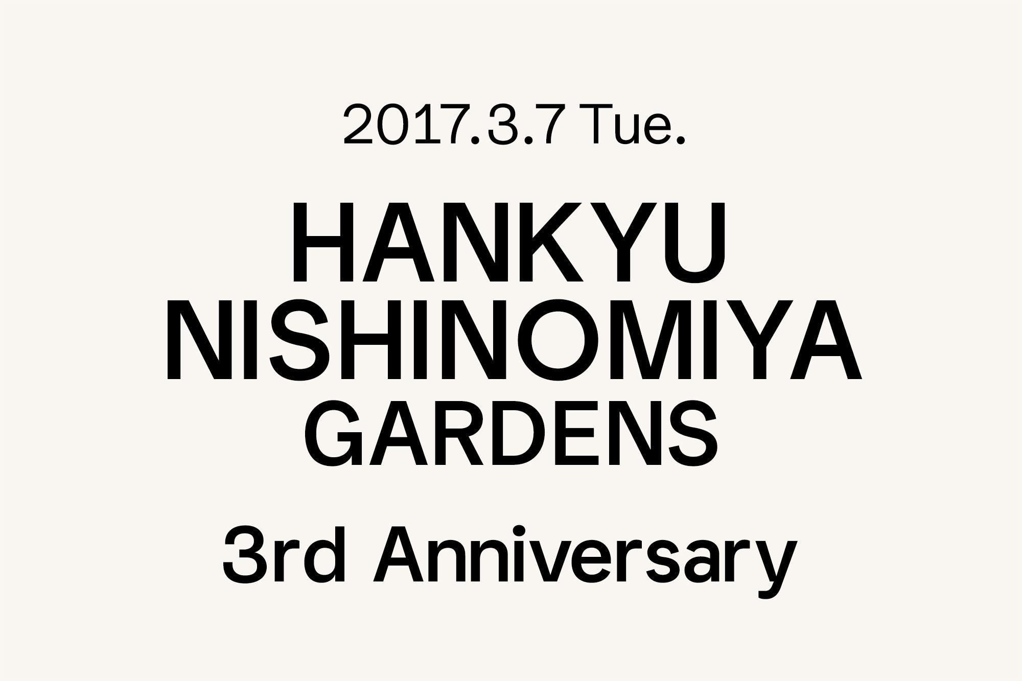 3.7- Marimekko 阪急西宮ガーデンズ店 〜3周年〜