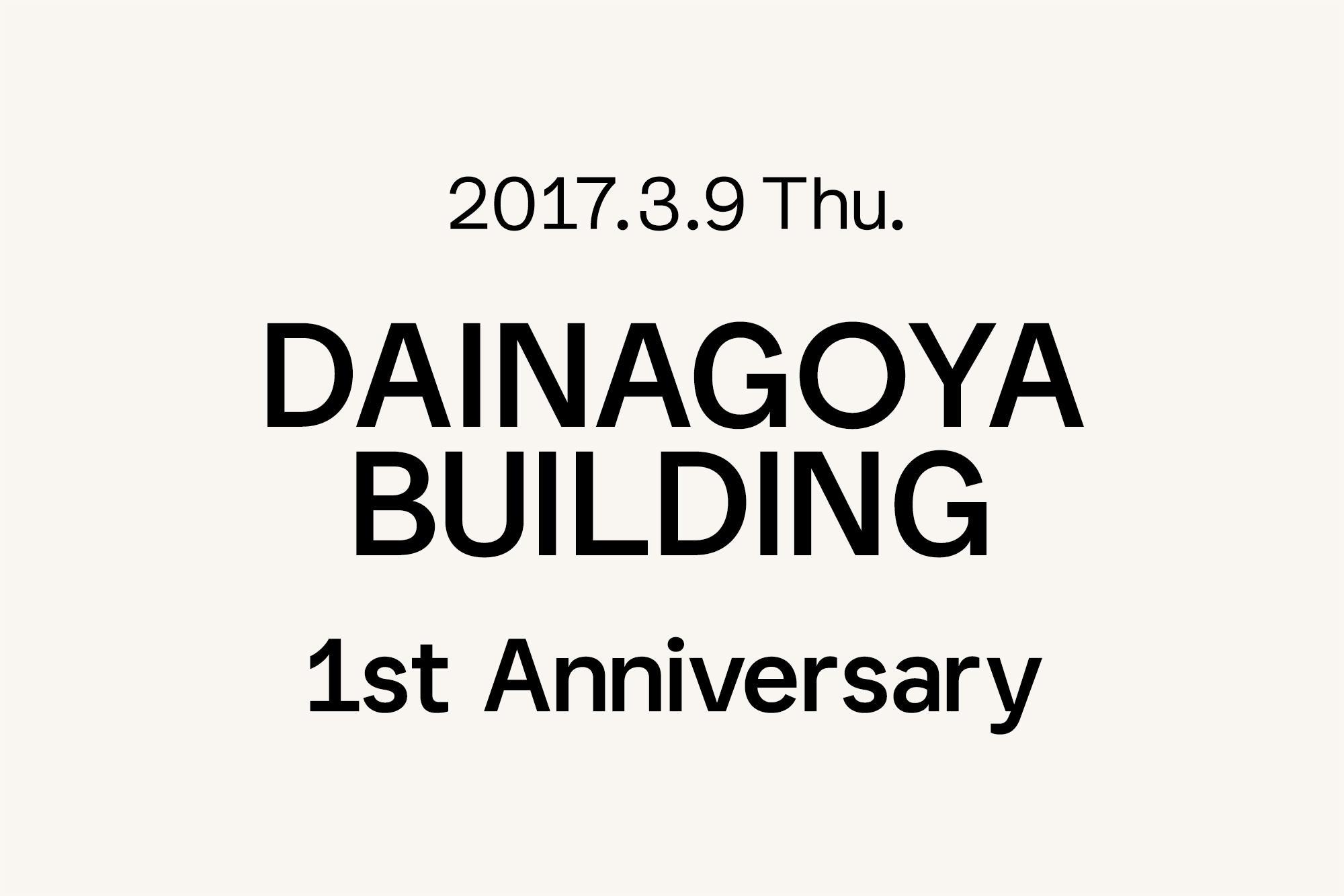 3.9- Marimekko 大名古屋ビルヂング店 〜1周年〜