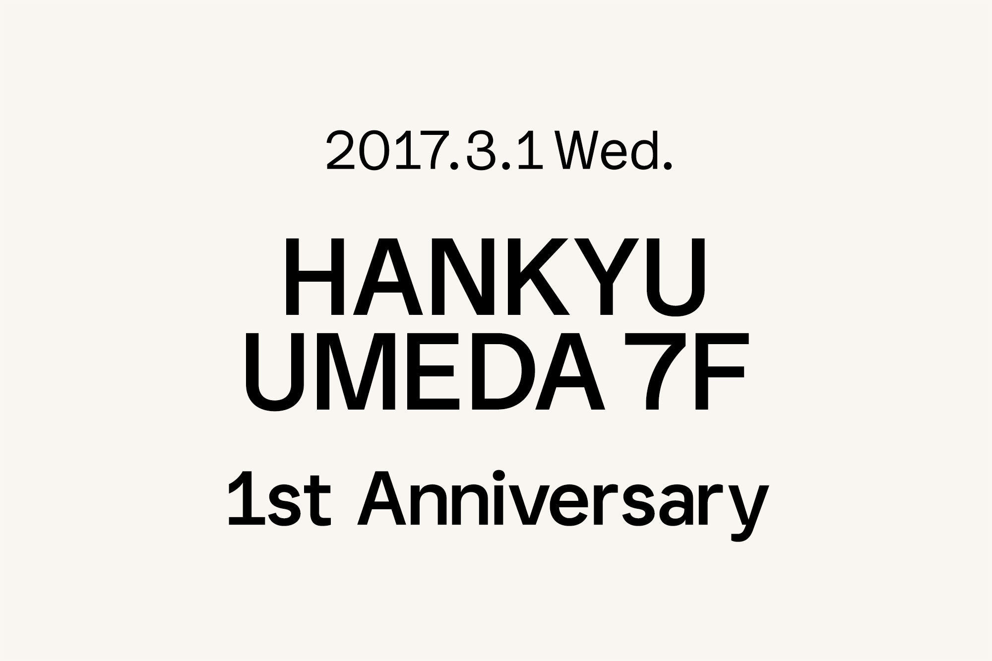 3.1- Marimekko 阪急うめだ本店7F店 〜1周年〜