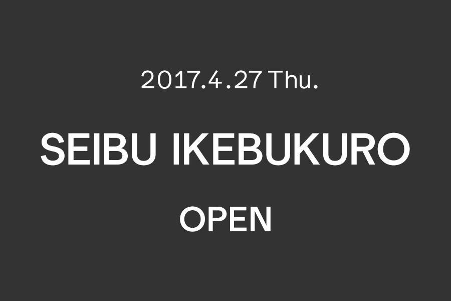 4.27- Marimekko Home 西武池袋本店 7F オープン