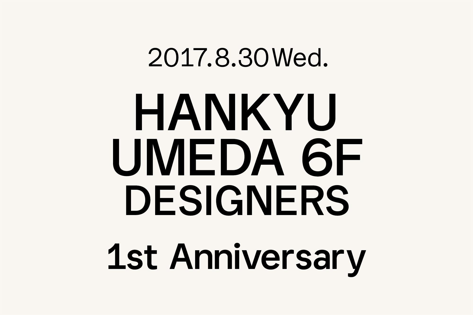 8.30- Marimekko 阪急うめだ本店 6F デザイナーズ 〜1周年〜