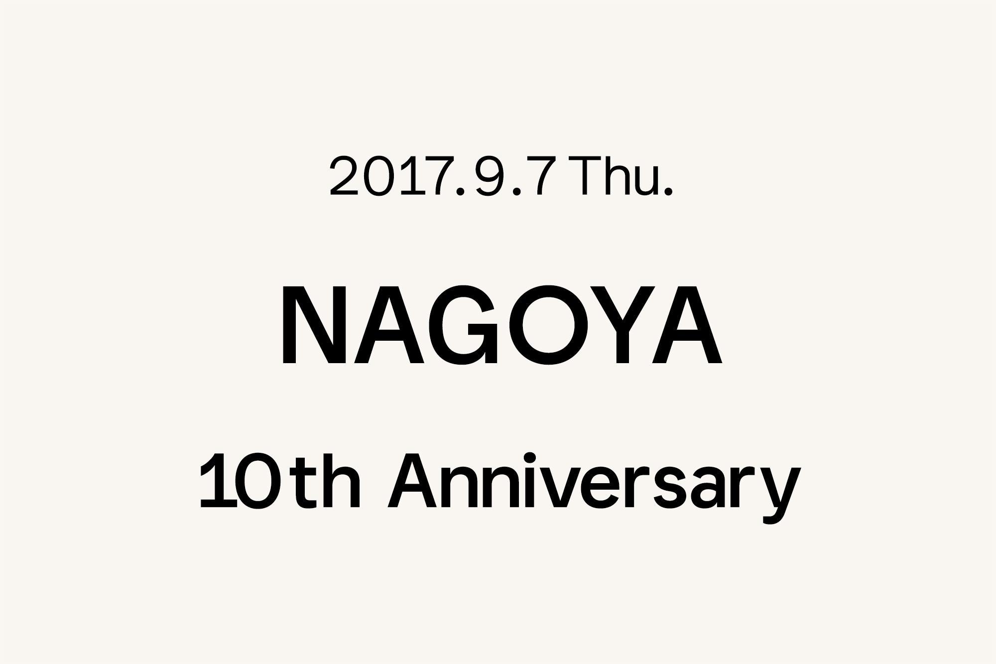9.7- Marimekko 名古屋店 〜10周年〜