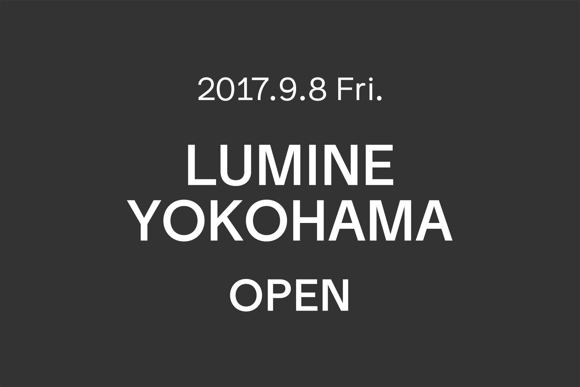 9.8- Marimekko ルミネ横浜店 オープン