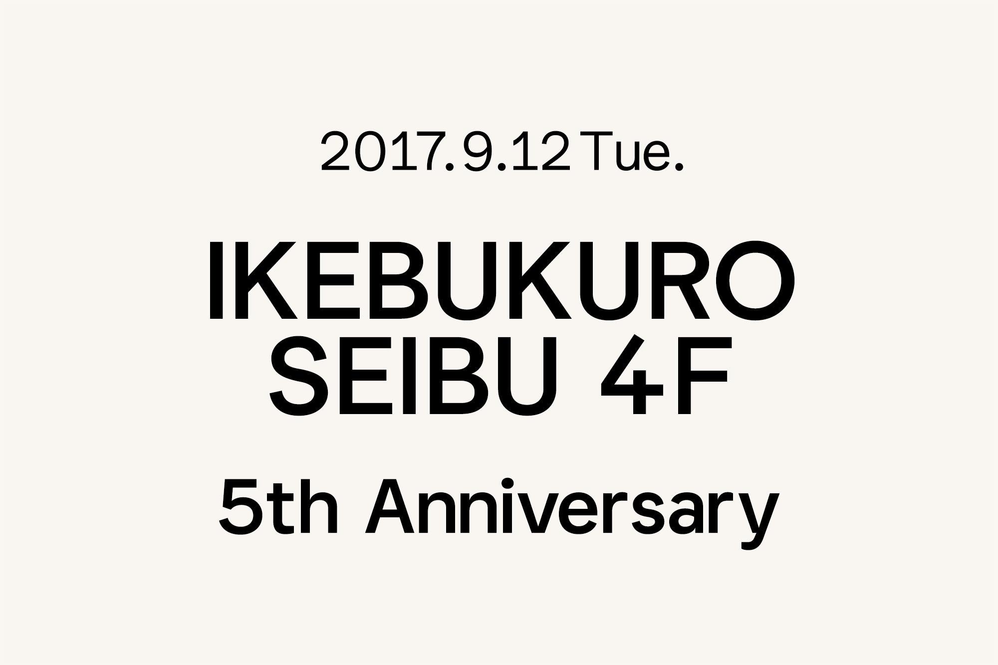 9.12- Marimekko 西武池袋本店4F 〜5周年〜