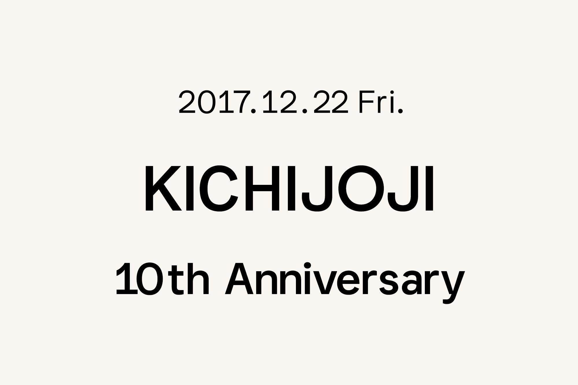 12.22- Marimekko 吉祥寺店 〜10周年〜