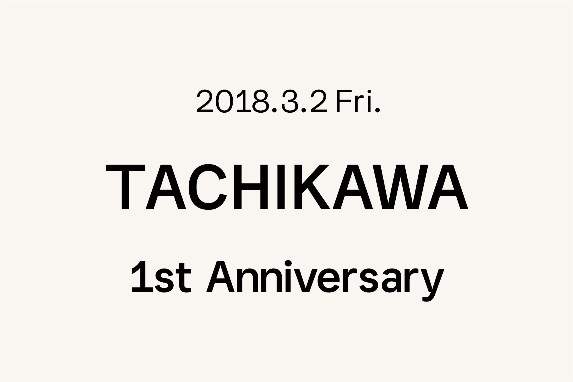 3.2- Marimekko 立川店 〜1周年〜