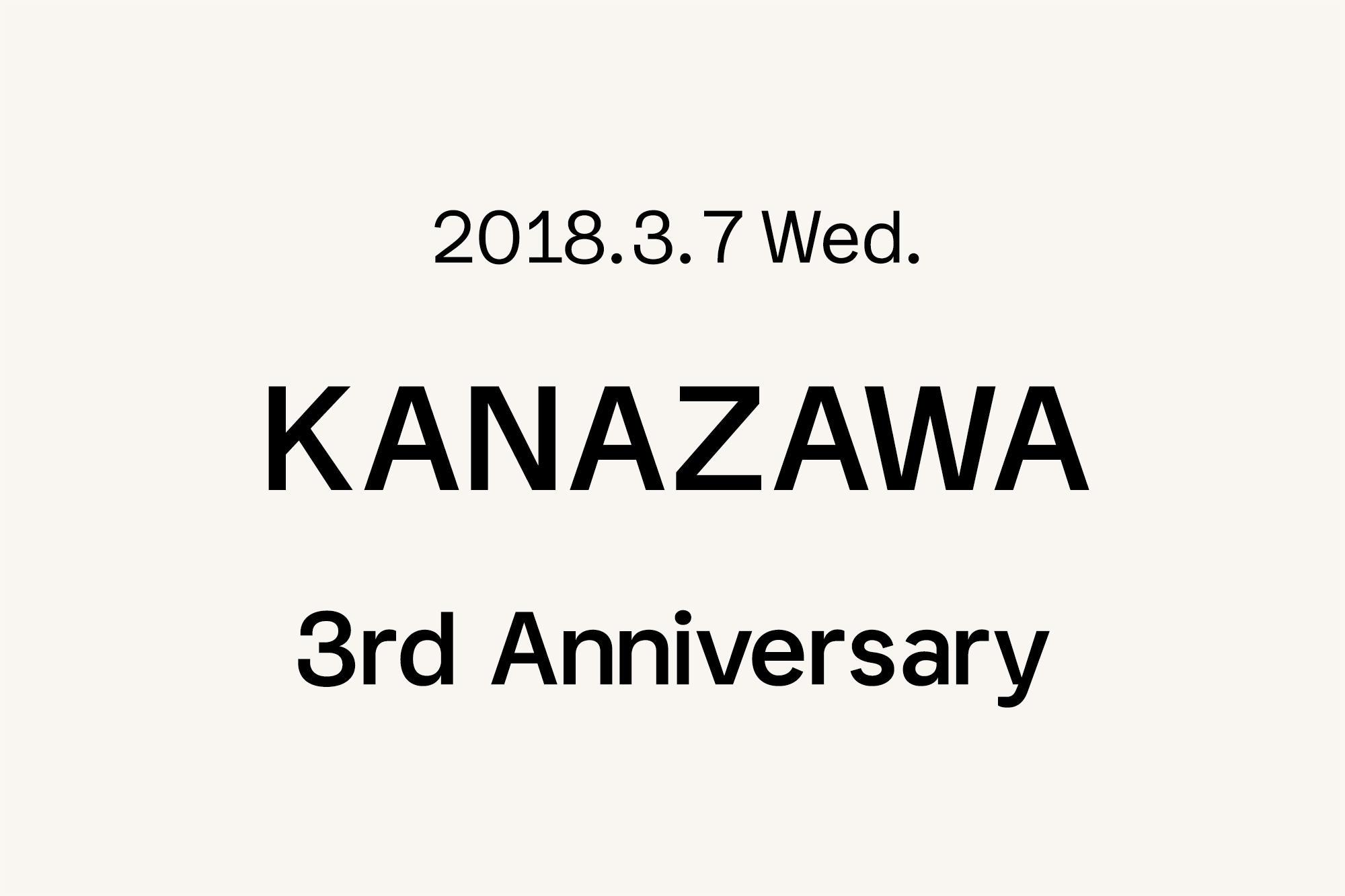 3.7- Marimekko 金沢店 〜3周年〜