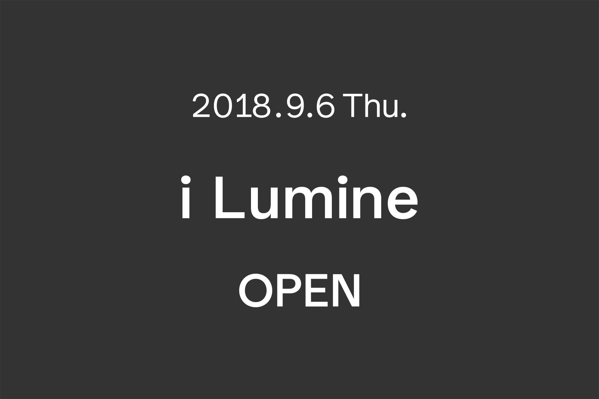 9.6- Marimekko i Lumine店 オープンのお知らせ