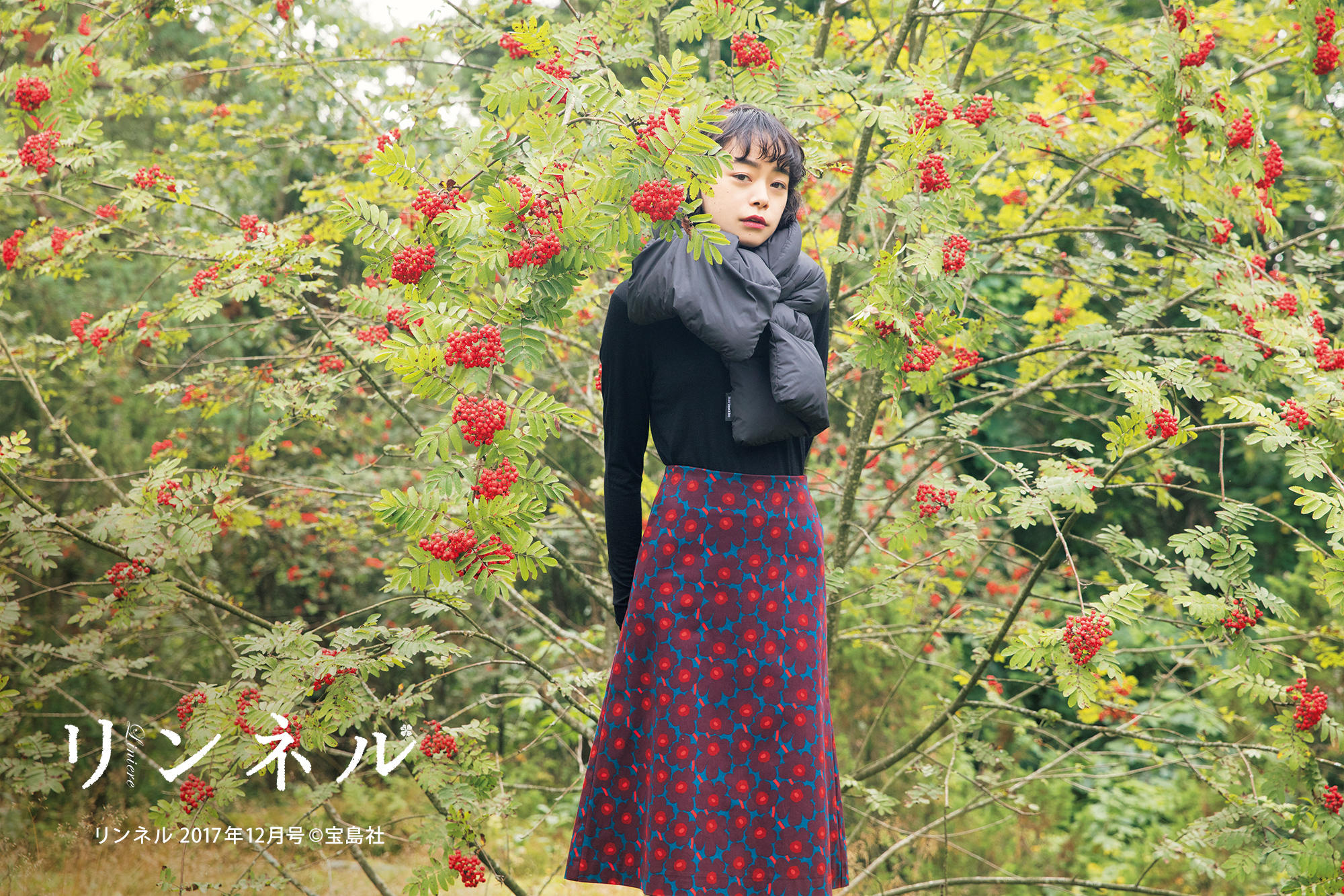 2017 Fall & Winter Images and Styles presented by Liniere