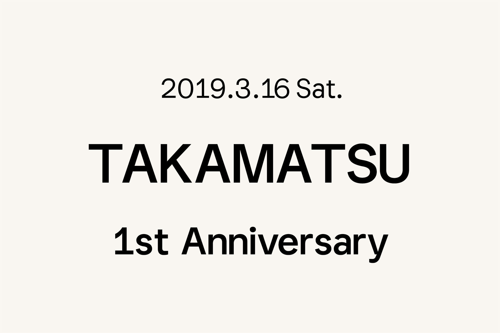 3.16- Marimekko 高松 〜1周年〜