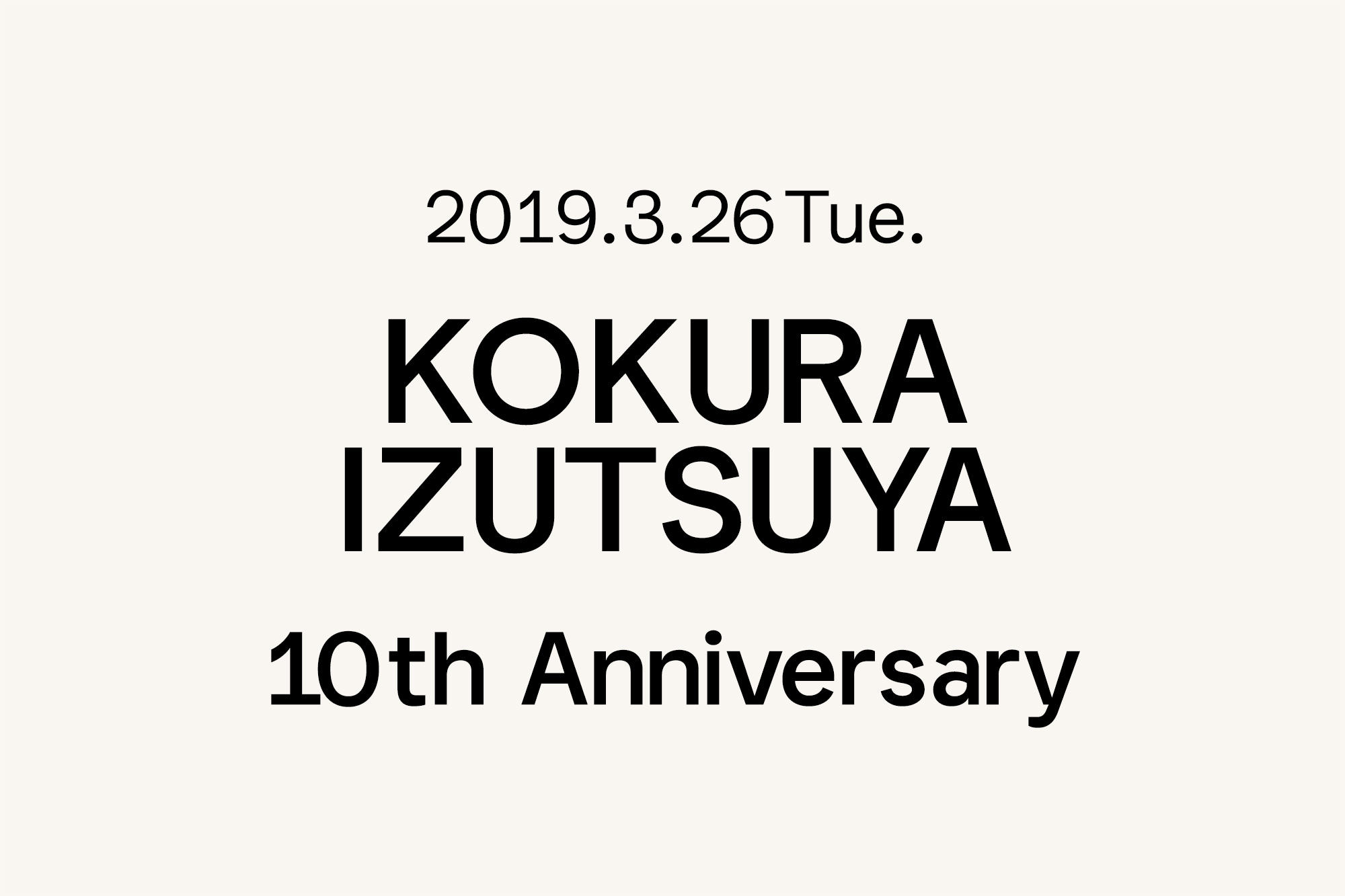 3.26- Marimekko 小倉井筒屋 〜10周年〜