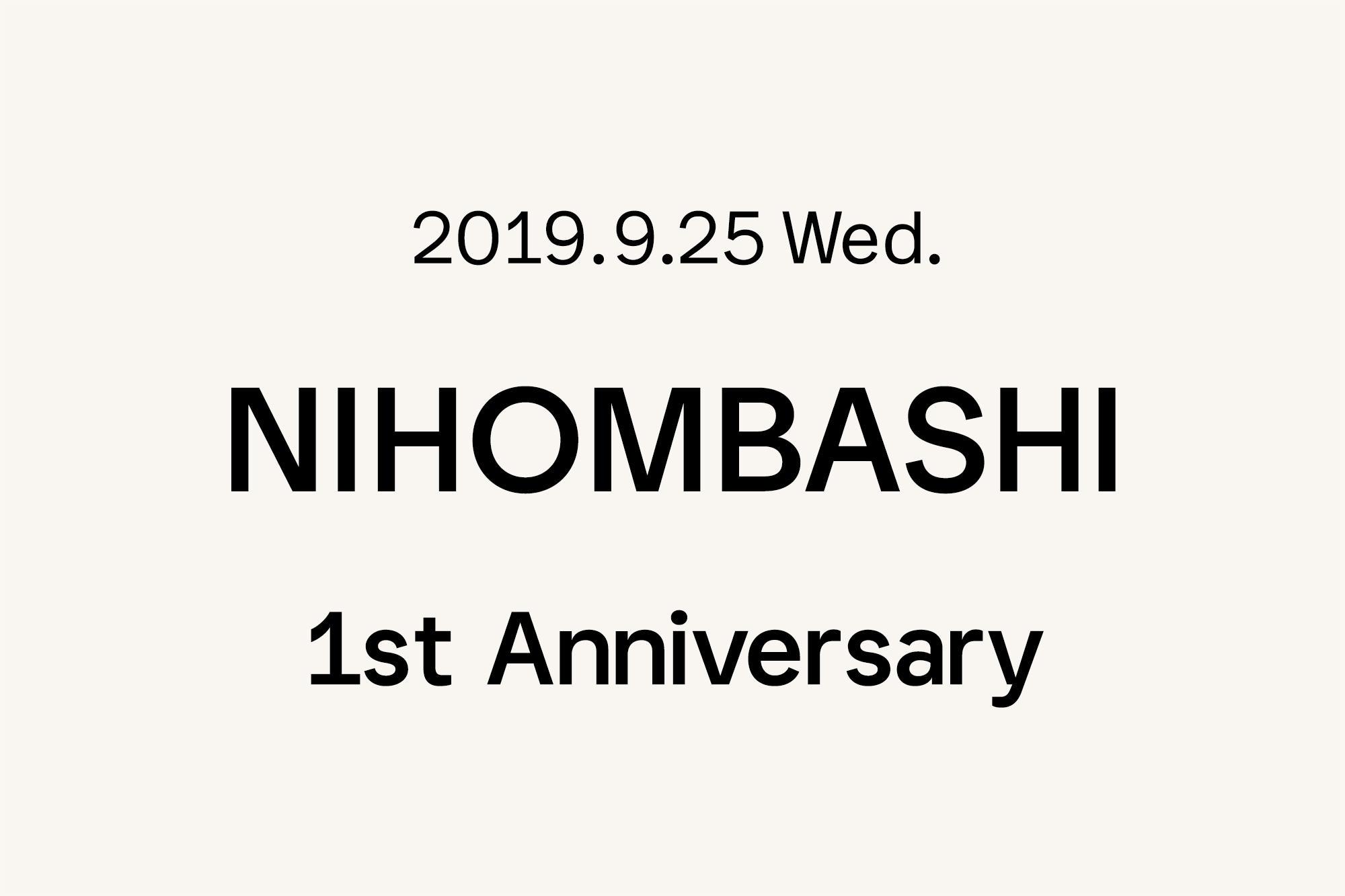 9.25- Marimekko 日本橋 〜1周年〜
