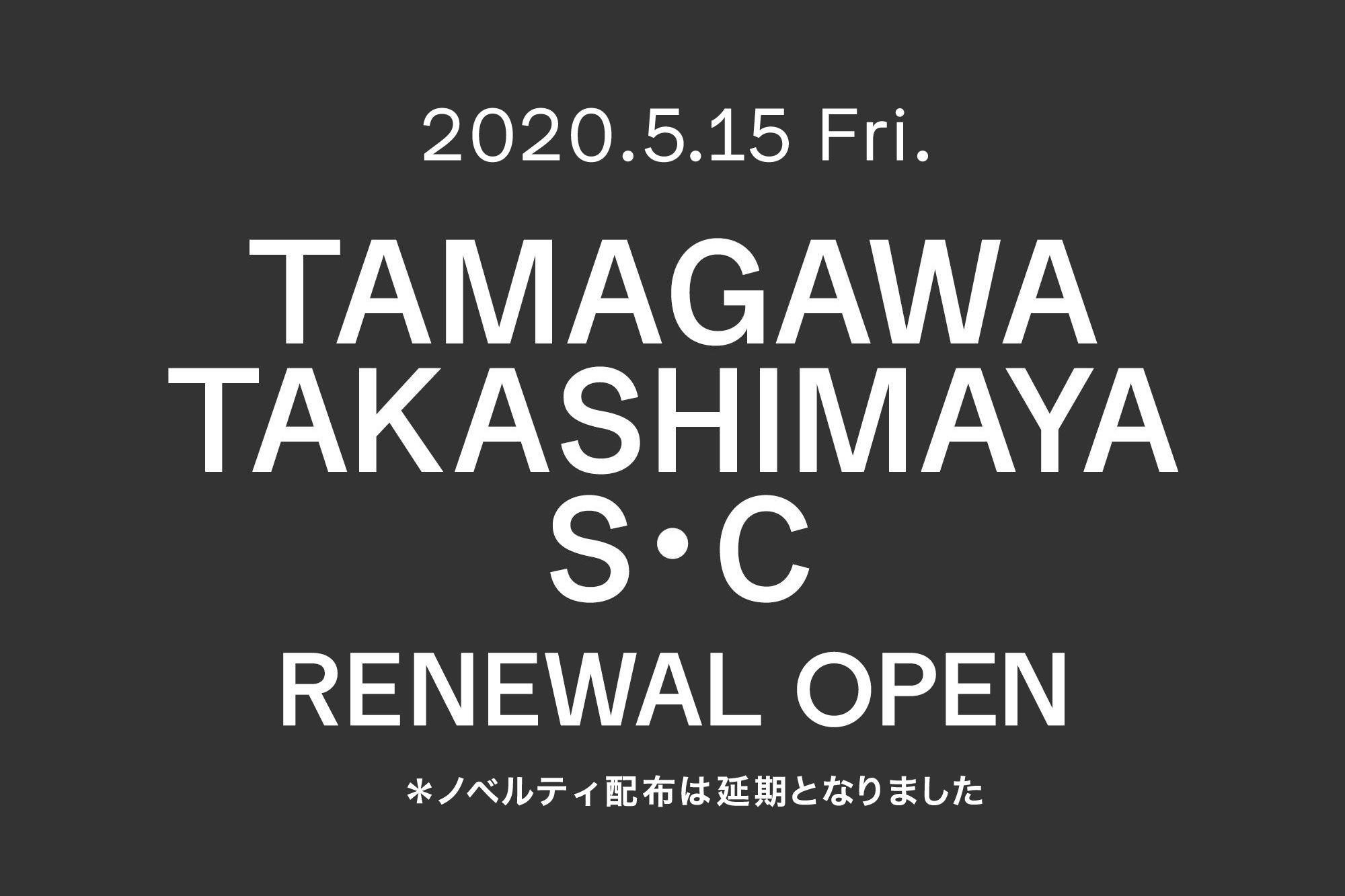 [オープン日決定のお知らせ] Marimekko 玉川高島屋S・C店 リニューアルオープン