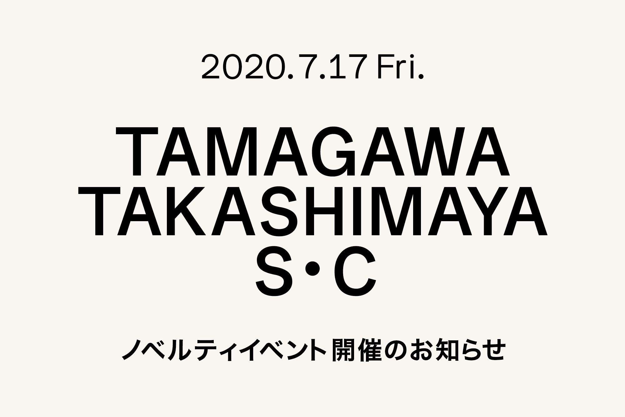 7.17- Marimekko 玉川高島屋S・C店 リニューアル記念  ノベルティイベント開催のお知らせ