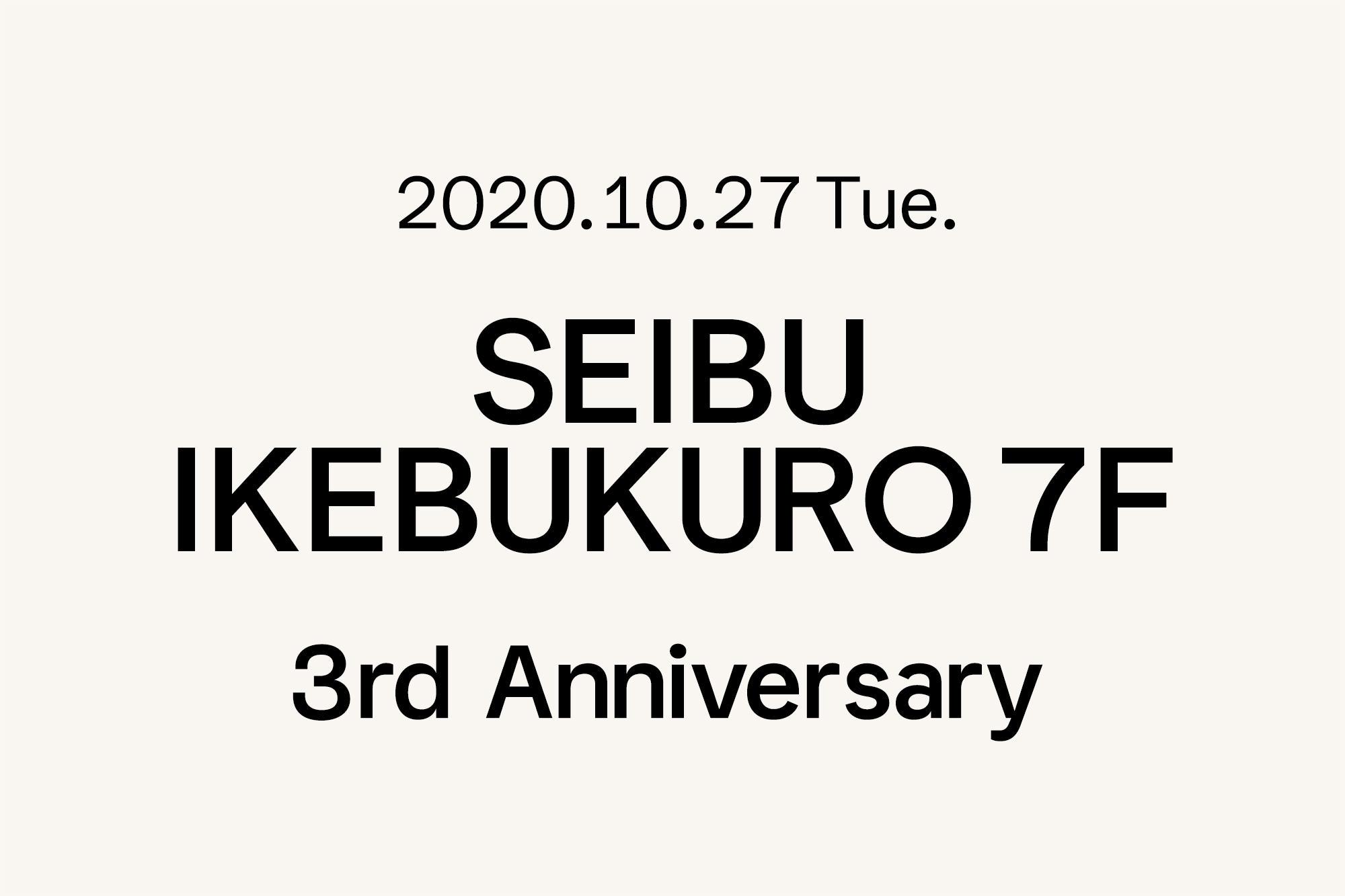 10.27- Marimekko 西武池袋本店7F 〜3周年〜