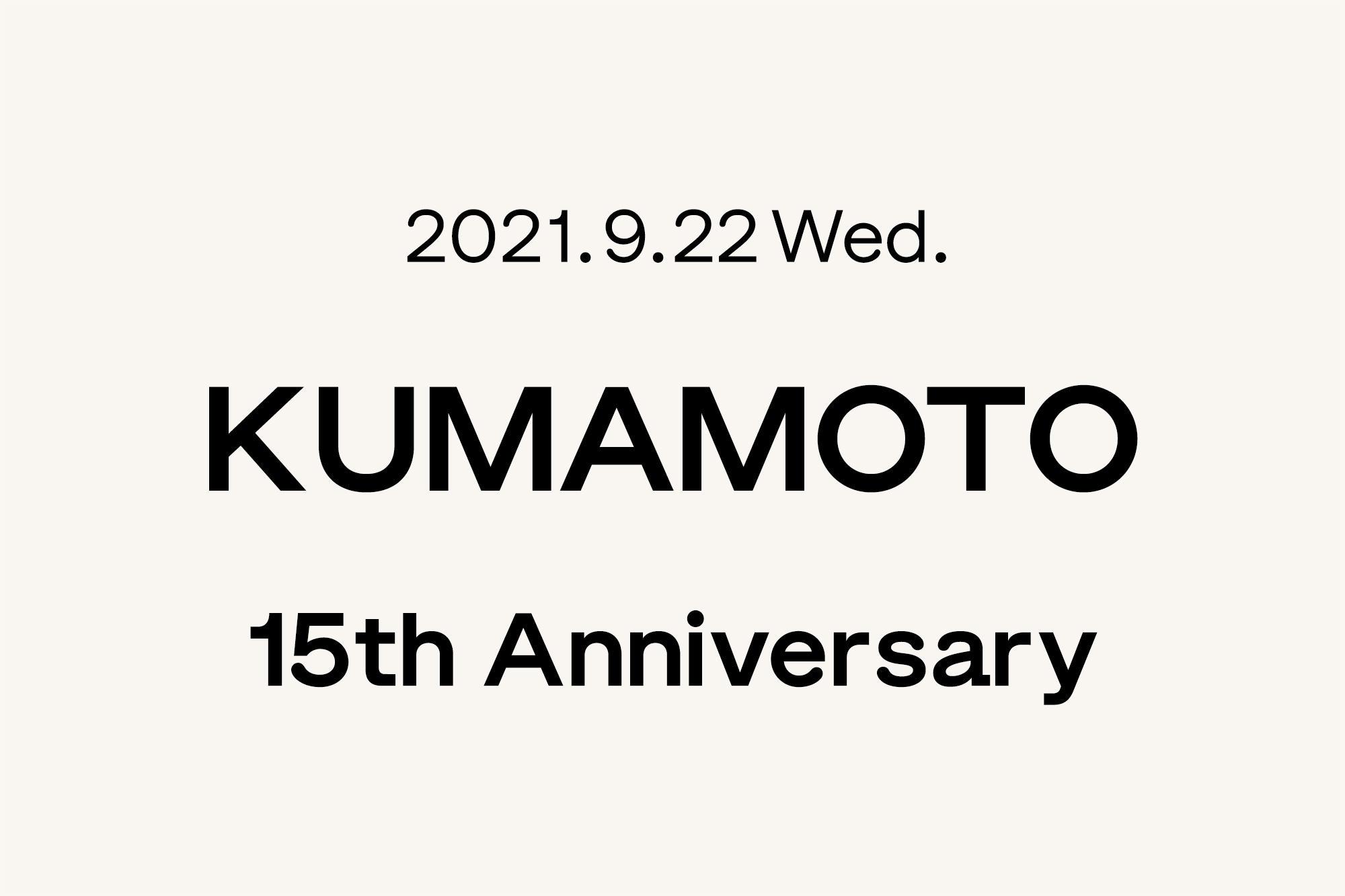 9.22- Marimekko 熊本 〜15周年〜